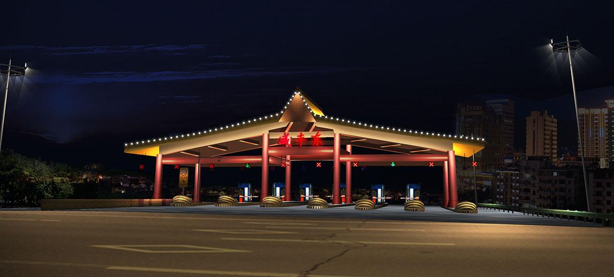 恩施土家族苗族自治州咸丰县收费站景观灯光落地实景