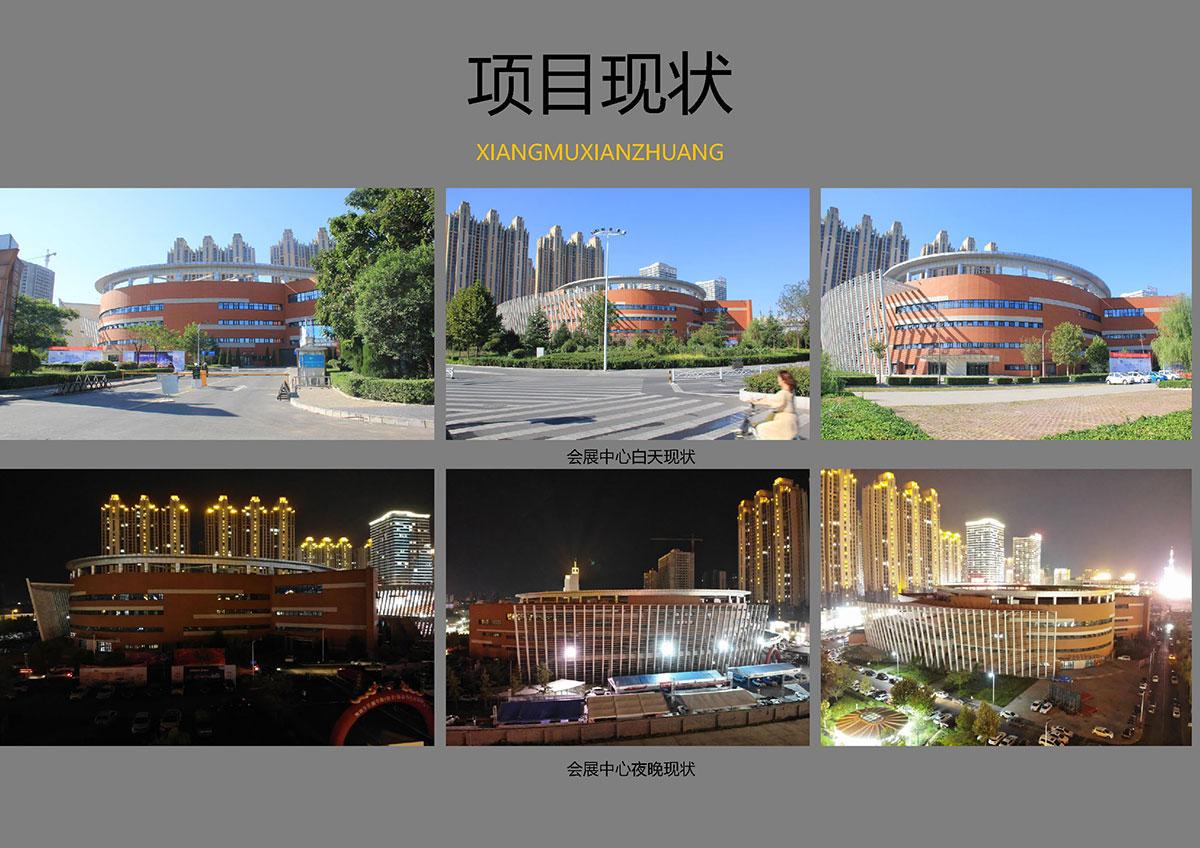 安阳市会展中心照明方案设计