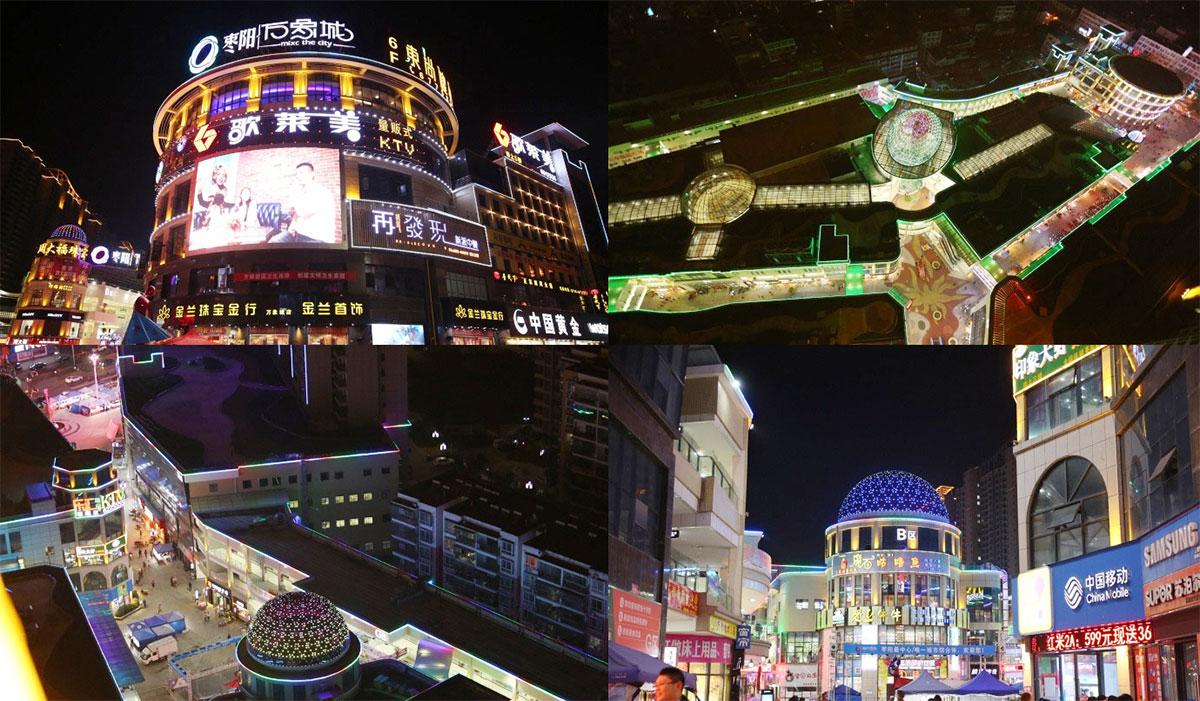 湖北枣阳万象城建筑景观照明工程落地实景