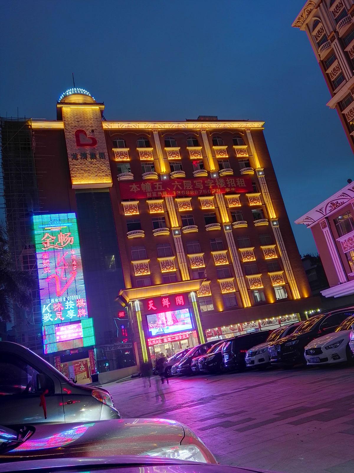 广州海珊大酒店外墙照明落地实景
