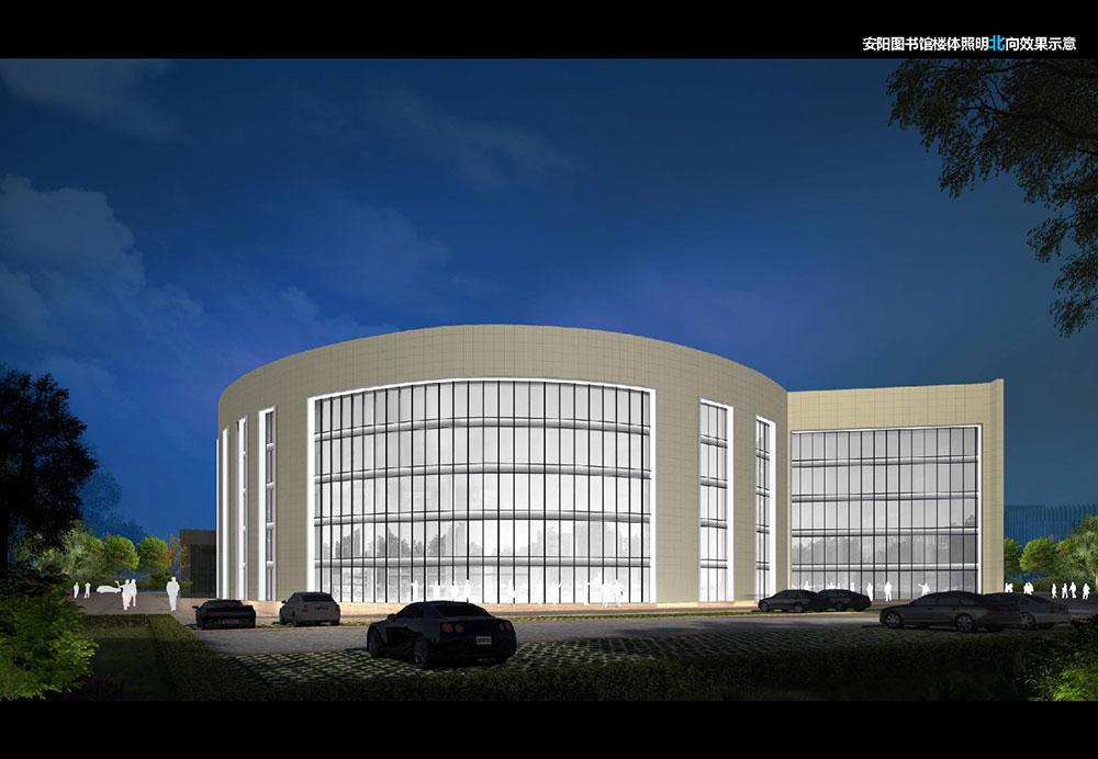 河南安阳图书馆楼体夜景观工程设计