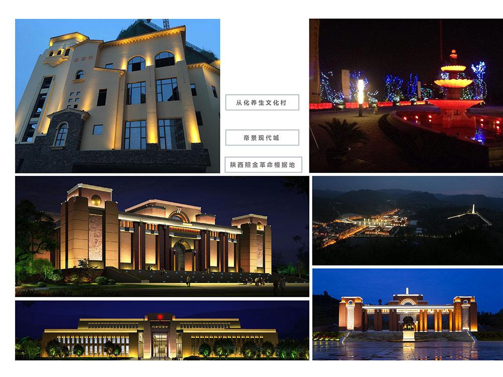 中国高级照明设计师一级资格证书