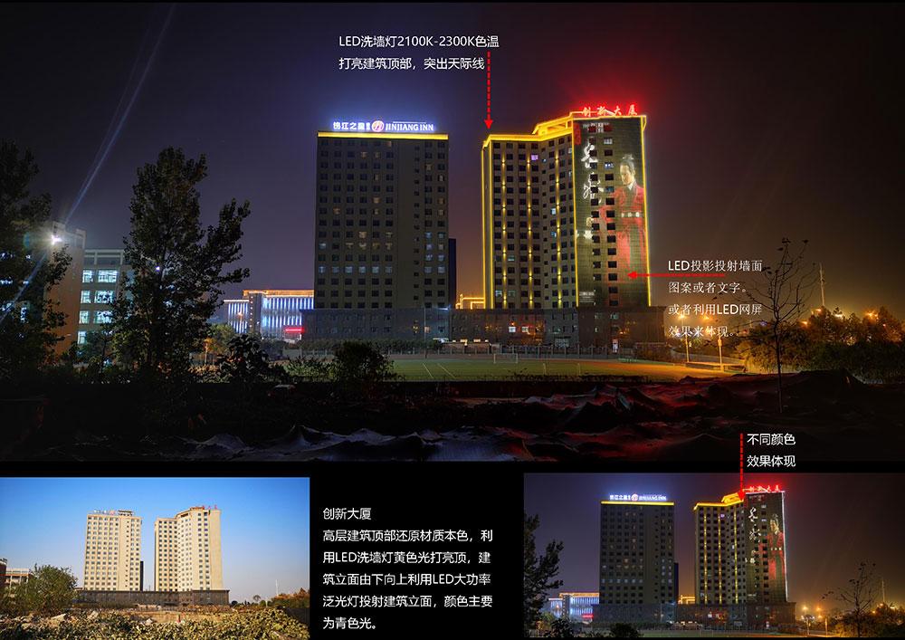 汤阴汤河湿地两岸高层灯光工程设计