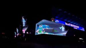 国内首例裸眼3D对称式双屏亮相济南西大门
