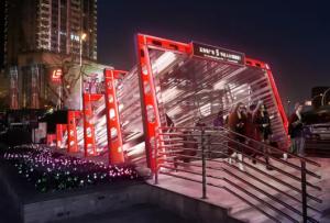 上海五角场区域景观照明设计将再提升