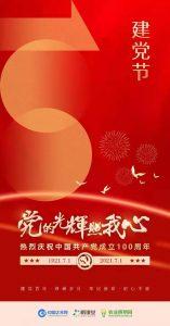 现实版灯火里的中国