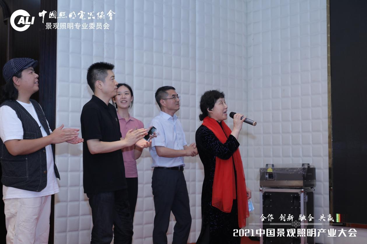 2021中国景观sunbet手机客户端下载产业大会在杭州圆满落幕