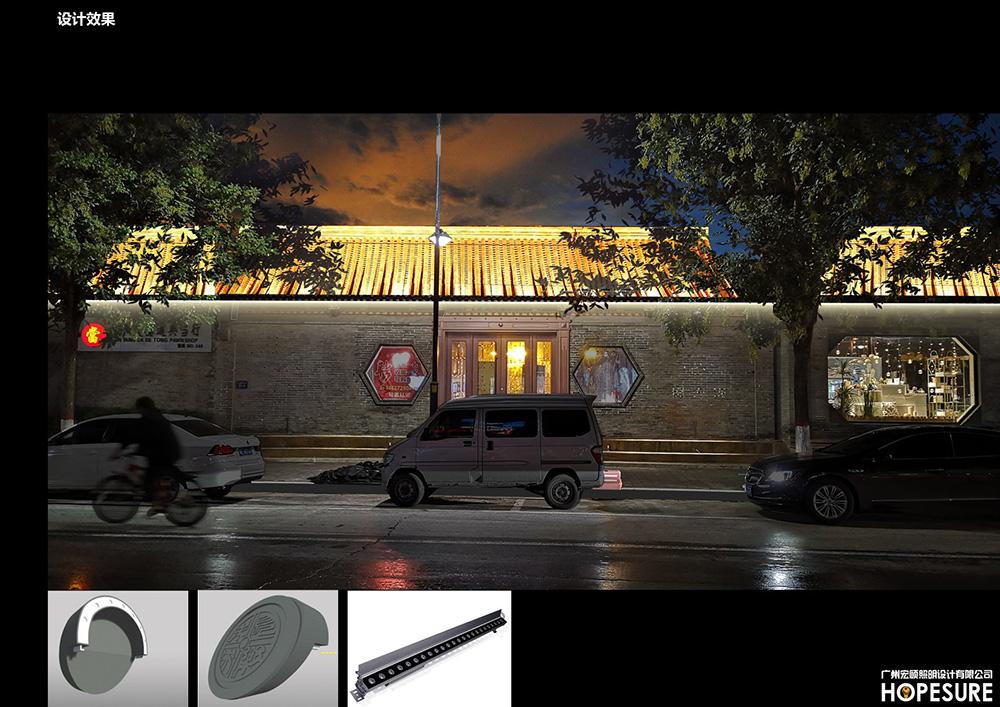 安阳市核心区亮化提升方案设计插图13