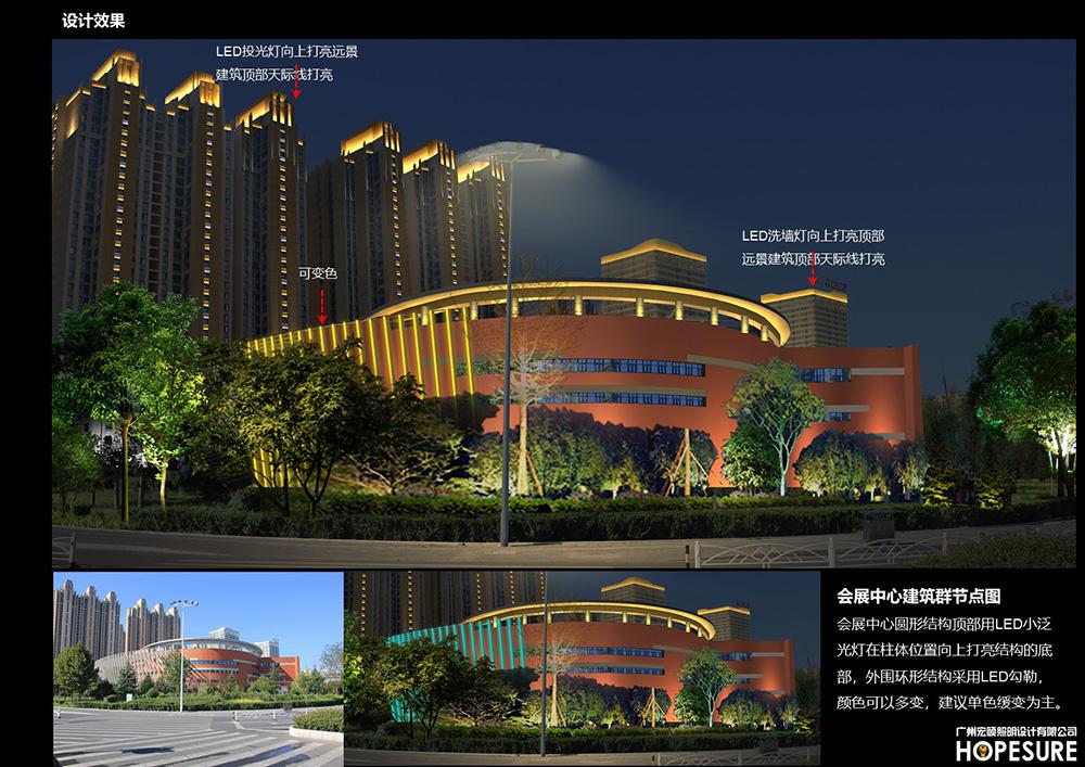 安阳夜景设计,sunbet手机客户端下载工程设计